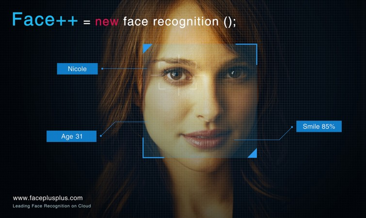 New Facial Recognition Technology takes Surveillance to the next level
