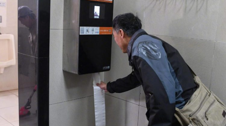 China uses Facial Recognition Software to crack down on Toilet Paper Theft